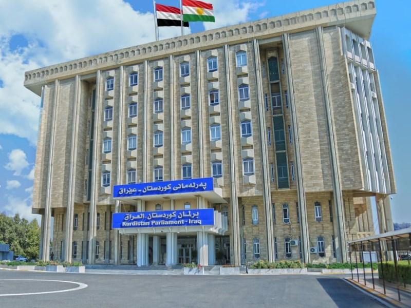 Photo of Kurdistan Region headed for 'very dark period':MP