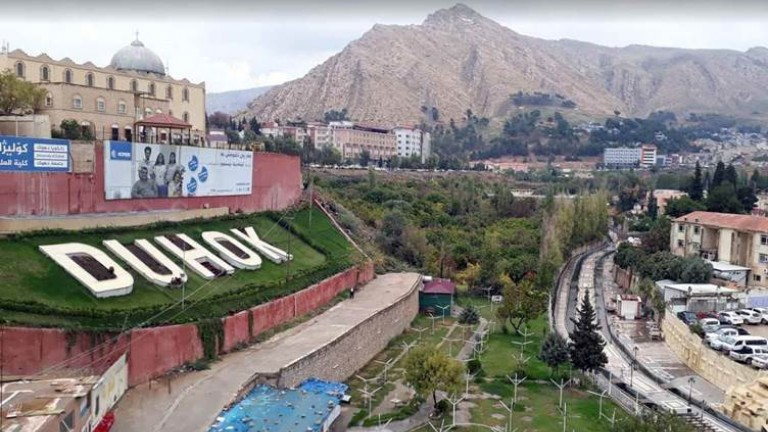 Photo of Public schools in Duhok covered only 50% of the curriculum this year
