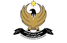 "Photo of حکومەتى ههرێمى كوردستان بۆ وەرگرتنی باج ""ڕێوشوێنی نوێ"" دەگرێتەبەر"